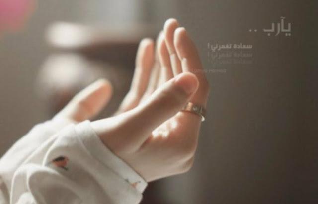 Bacaan Doa Setelah Haid dan Tata Cara Mandi Agar Tubuhmu Benar-benar Suci Kembali
