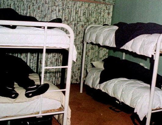 1997; Peristiwa Bunuh Diri Sekte Heaven's Gate