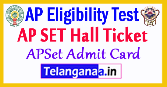 AP SET Hall Ticket 2018 Admit Card Download