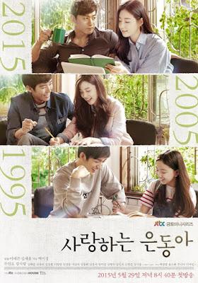Sinopsis My Love Eun Dong Lengkap