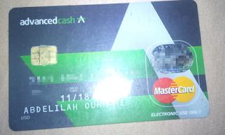 حظر بطاقات ماستركارد ادفكاش Advcash خارج الاتحاد الاوروبي
