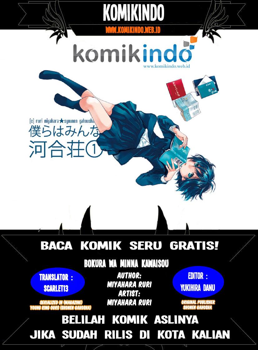 Komik bokura wa minna kawaisou 016 - chapter 16 17 Indonesia bokura wa minna kawaisou 016 - chapter 16 Terbaru 1 Baca Manga Komik Indonesia