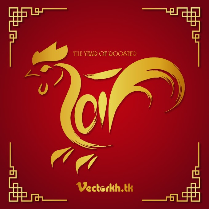 The Year Of Roster Free Vector by www.vectorkh.tk