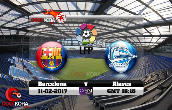 مشاهدة مباراة ديبورتيفو ألافيس وبرشلونة اليوم 11-2-2016 في الدوري الأسباني