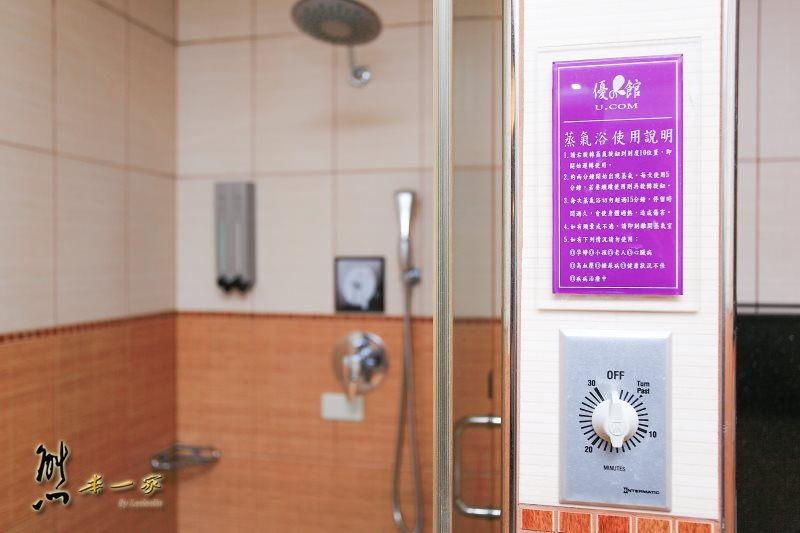 悠逸休閒旅館|房型有Ktv、xbox體感遊戲機還有泡湯池、私人游泳池