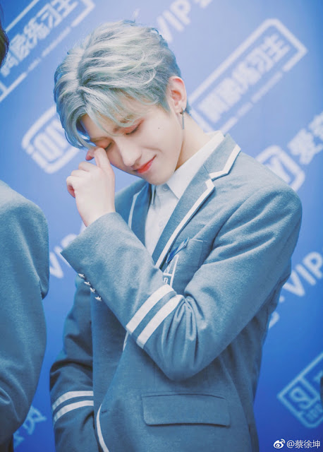 Idol Producer Cai Xukun new drama