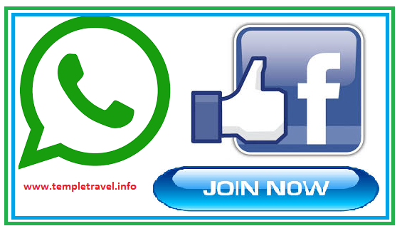 To Join Our Whatsapp and Facebook Group Get daily New