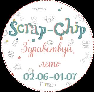 https://scrap-chip.blogspot.com/2018/06/1.html?showComment=1528222237447#c6968848443115318972