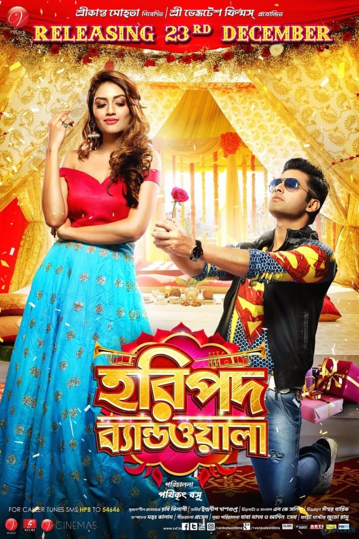 Haripada Bandwala 2016 Bengali Movie Nr Dvdrip 400mb