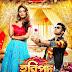 Haripada Bandwala (2016) Bengali Movie NR DVDRip 400mb, 850mb, 1.4GB