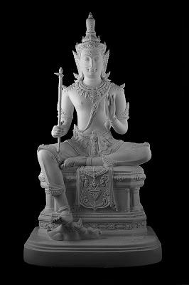 Varaha Upanishad Image