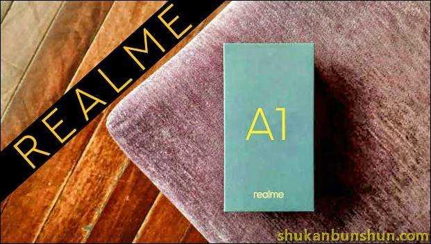 Realme 5 Pro Review Indonesia Pengalaman Pemakaian_4