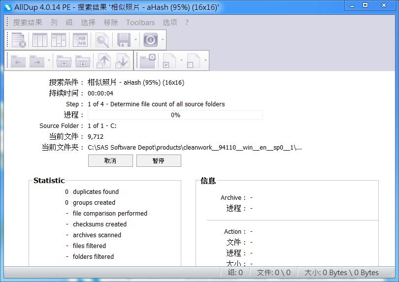 Image%2B004 - AllDup 4.0.14 幫你找出電腦中重複檔案,釋放更多的硬碟空間 - 免安裝