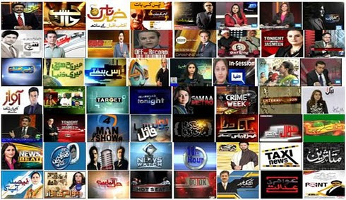 50 Minutes Geo TV Talk Show with Abdul Rauf all latest