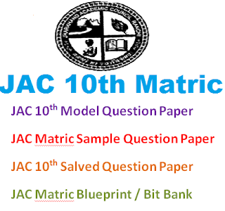 Jharkhand (JAC) Matric - 10th Model Questions Papers 2017