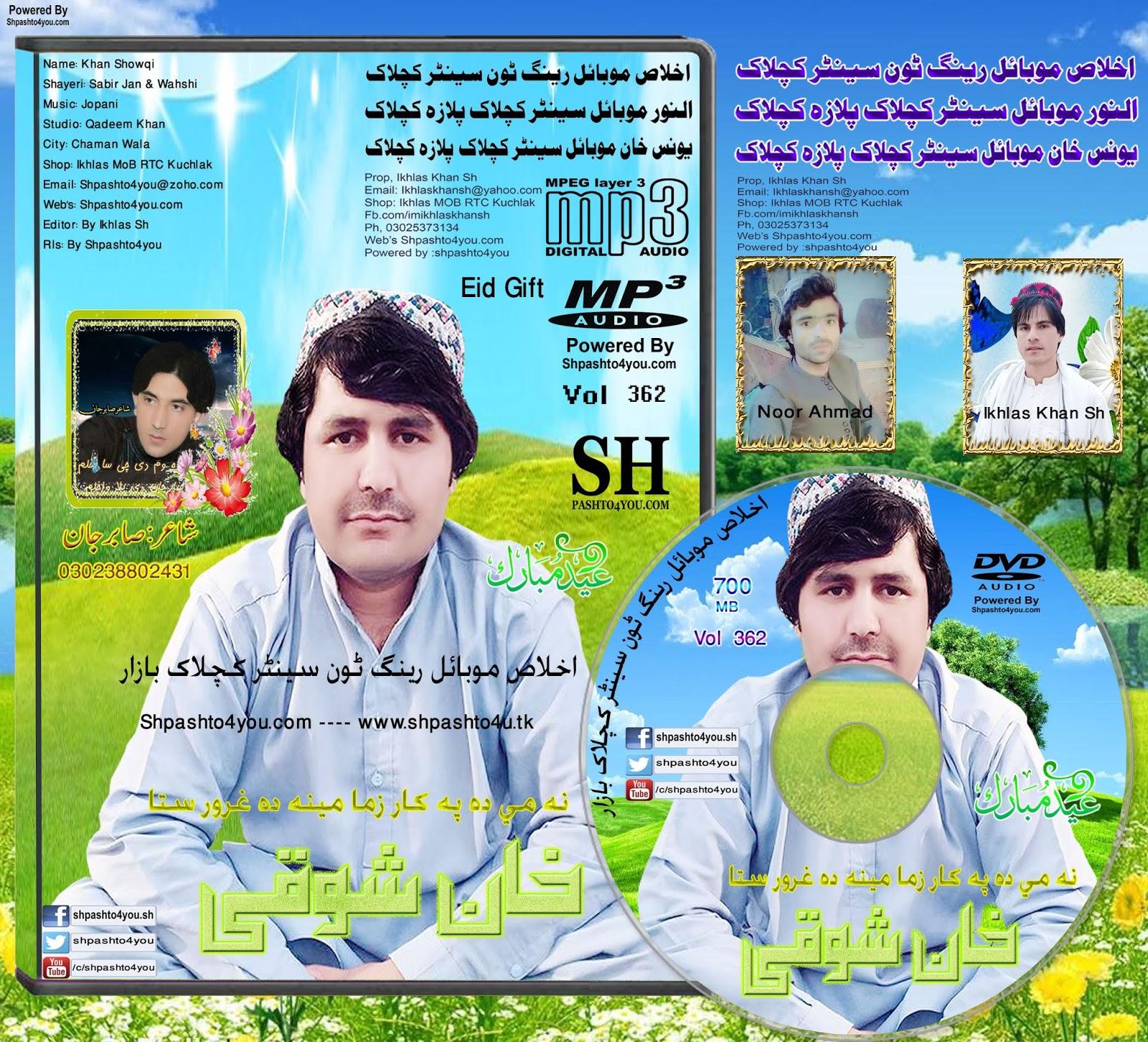 Khan Showqi Pashto New Jopani Mp3 2018 Eid Gift