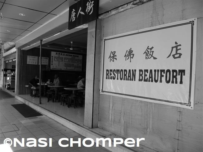 Nasi Chomper: Wan Ton Ho @ Restoran Beaufort - Kampong Air