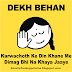 Dekh Behan karwachoth status and images quotes