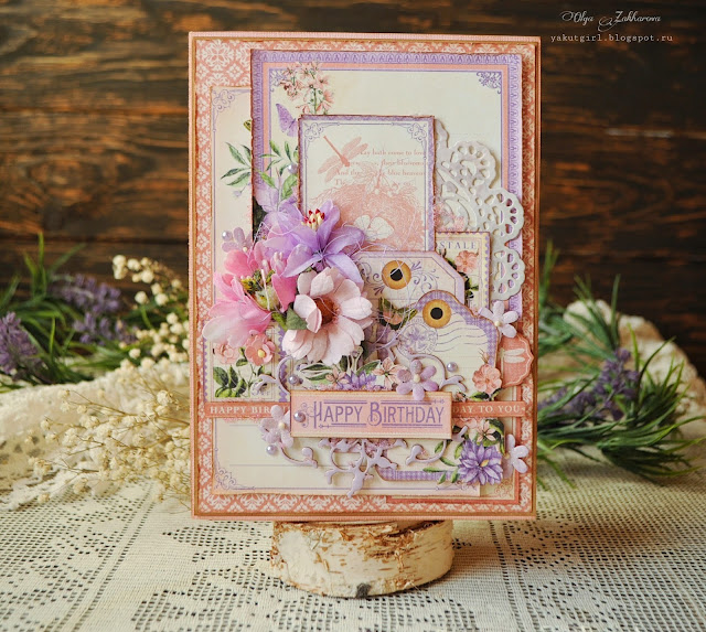 #card#cardmaking#scrapbooking#Graphic45#Graphic45paper#