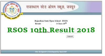 RSOS 10th Result 2018 oct nov Rajasthan state open school 10th results 2018 name wise