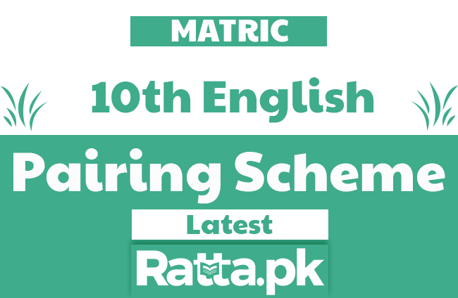 Matric 10th Class English Pairing Scheme 2019 - Combination