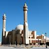 Sejarah Negara Bahrein
