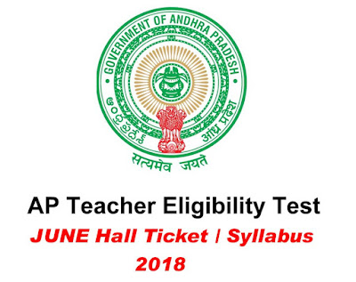 APTET 2018 hall tickets, Exam Syllabus released; Download @ aptet.apcfss.in