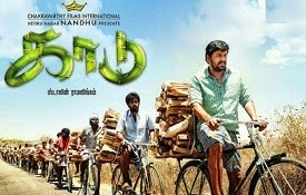 Watch Kaadu - Official Trailer | Vidharth, Samuthirakani, Samskruthi | K