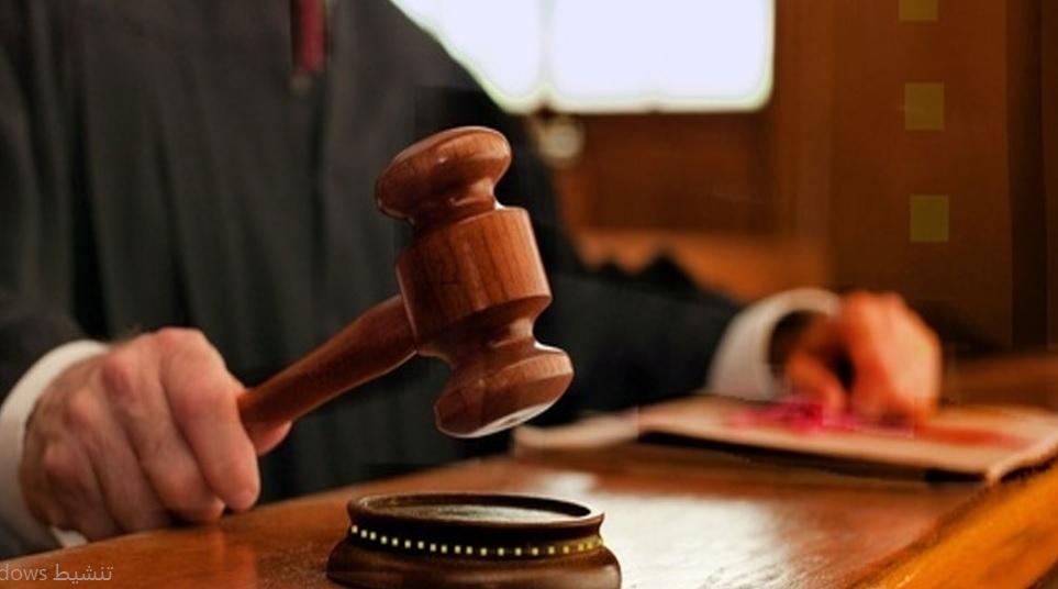 قرار خطير بإسقاط الحضانة  لعدم توفر شرط الامانة في الحاضنة