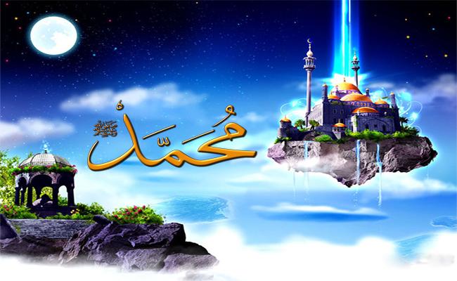 Kisah Nabi Muhammad SAW Dari Lahir Hingga Wafatnya, ringkasan kisah nabi muhammad saw, kisah nabi muhammad saw lengkap, kisah teladan nabi muhammad saw, kisah nabi muhammad membelah bulan, kisah perkahwinan nabi muhammad, video kisah nabi muhammad, cerita nabi muhammad waktu kecil, kisah kelahiran nabi muhammad, mukjizat terbesar nabi muhammad, mukjizat nabi muhammad saw membelah bulan, 50 mukjizat nabi muhammad saw, mukjizat nabi muhammad menghidupkan orang mati, mukjizat nabi muhammad saw terbesar yang masih ada sampai saat ini, mukjizat nabi muhammad dalam al quran, 62 mukjizat nabi muhammad shallallahu alaihi wasallam