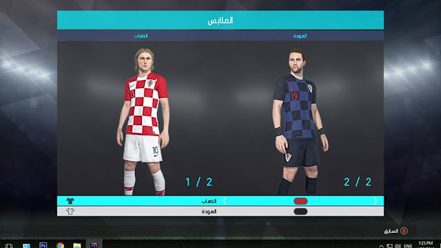 All National Kits for PTE Patch PES 2018