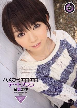 Nozomi Mayu cô nàng hư hỏng IPTD-940 Nozomi Mayu