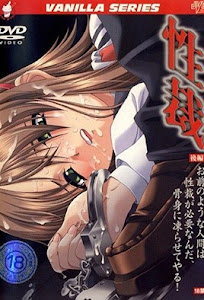 Perverse Investigations Episode 2 English Subbed