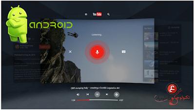 تطبيق YouTube VR متوفّر الآن على  متجر جوجل بلاي