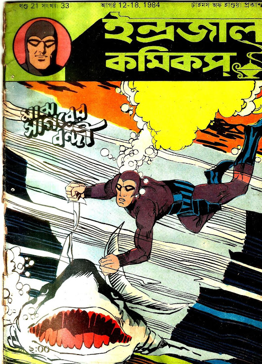 Indrajal Comics Phantom :Prisoner on Mid Sea