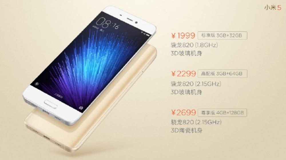 Xiaomi Mi 5 Terbaru 2016