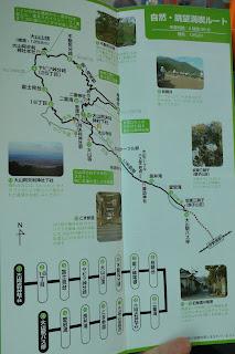 Mount Oyama hiking