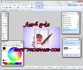 microsoft paint download