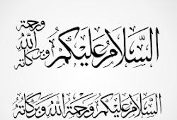 Kaligrafi Assalamualaikum Jawi Cikimm Com