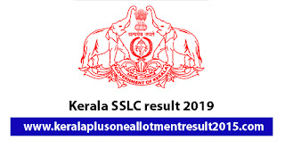 Kerala Result website, SSLC result 2019