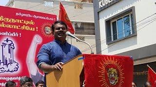 Seeman Speech 14-05-2016 Cuddalore