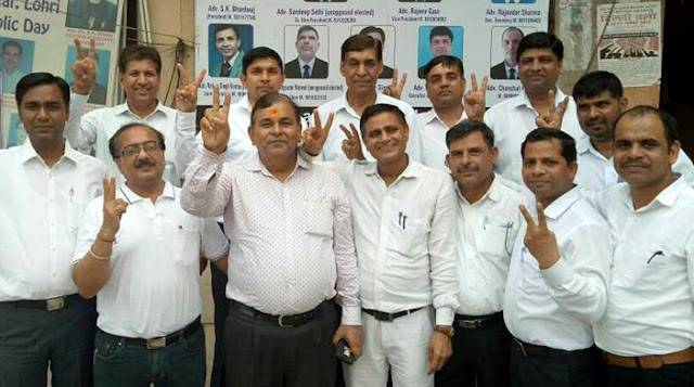 District Tax Bar Association concludes election of Faridabad