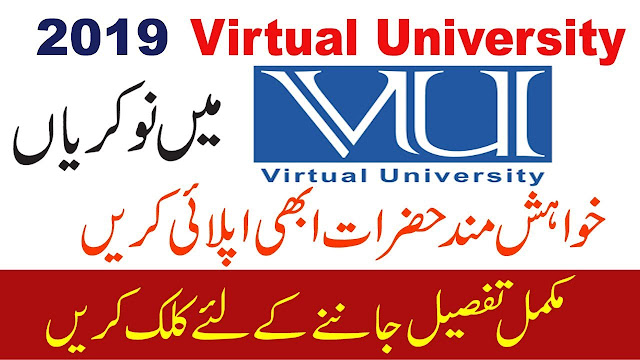VU Jobs 2019 Virtual University of Pakistan Jobs 2019