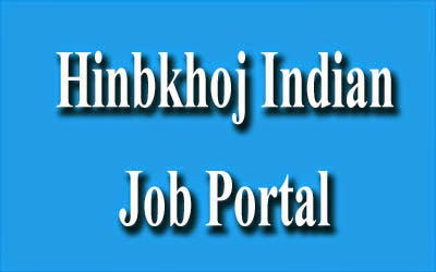 Hinbkhoj Indian Jobs Portal