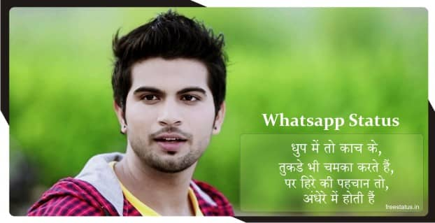 Best-1-Line-Status-For-Whatsapp-In-Hindi