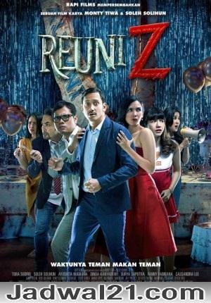 Film REUNI Z 2018