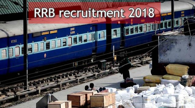रेलवे 2018 भर्ती : 1.5 करोड़ से ज्यादा पंजीकरण हुआ 89000 पदों (समूह सी, डी) की नौकरियो के लिए