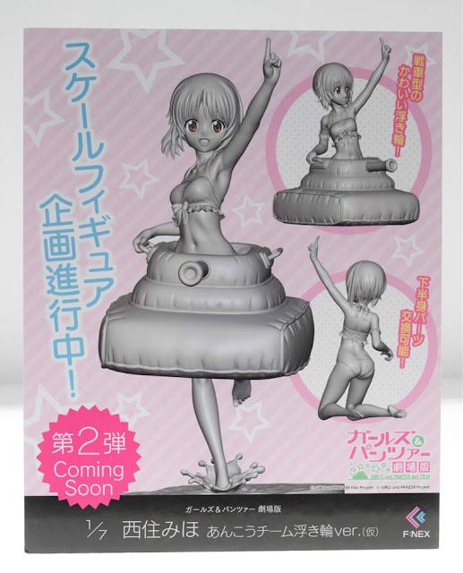 Girls und Panzer der Film – Nishizumi Miho - Furyu