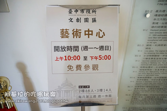 12794742 951255014927744 1819593903251607271 o - 日式料理|台中市役所