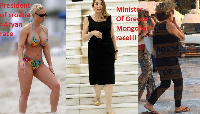 Σε άλλη Χωρά θα ηταν για κλωτσιές..εδω ειναι Υπουργοί!!Η Σία πήγε με τις παντόφλες στη Βουλή!